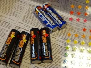 電池の管理方法3