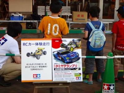 RCカー体験会の様子