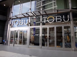 東武百貨店(池袋店)の入り口