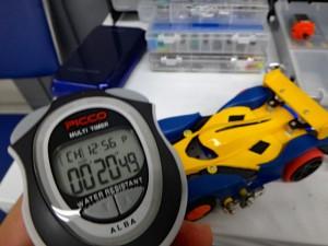 7走目:マッハダッシュモーターPROの走行タイム