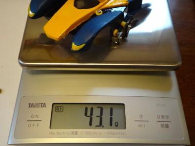 改造したブラストアローのボディの重さを量ったところ