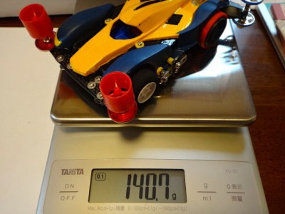 改造したブラストアローの重さを量ったところ(電池無し)