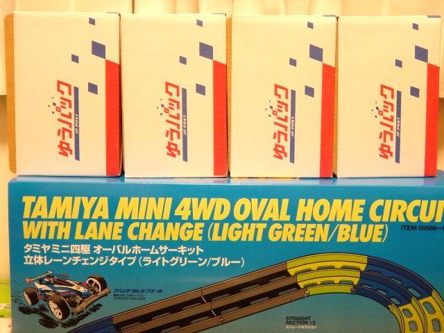 ゆうぱっくの箱で作ったミニ四駆ガレージ