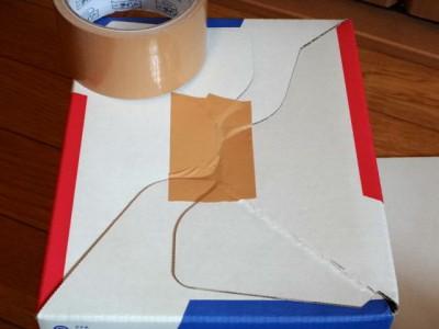ゆうパックの箱の底にガムテープを貼り付けたところ