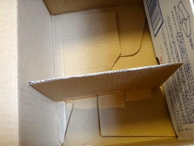 ゆうパックの箱の内側に②と③のフタを貼り付けたところ1