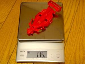 エアロアバンテのノーマルボディの重量