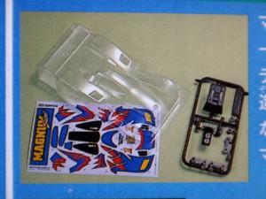 過去に発売されていたフルカウルミニ四駆のクリヤーボディその1