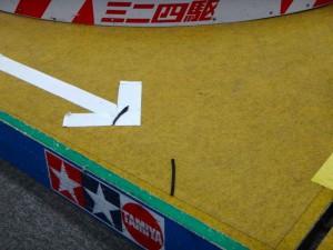 コース周辺に落ちているブレーキスポンジその2