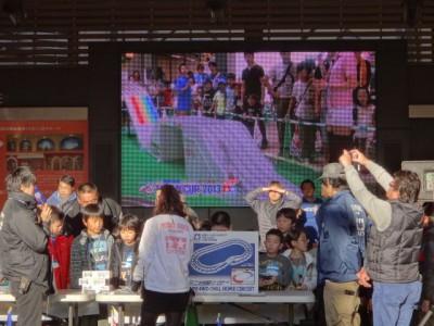 ミニ四駆ジュニアカップ・トレッサ横浜杯2013[秋]お楽しみ抽選会の様子