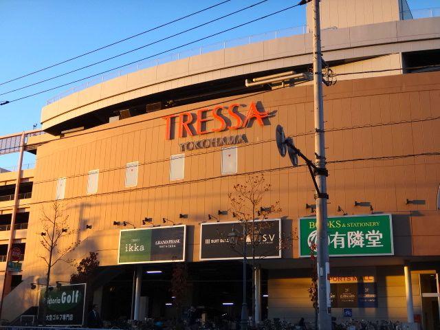 夕日に染まるトレッサ横浜北楝