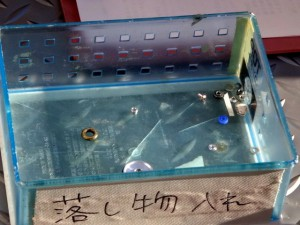 ミニ四駆ジュニアカップ・トレッサ横浜杯2013[秋]落とし物箱の様子その1