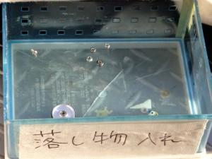 ミニ四駆ジュニアカップ・トレッサ横浜杯2013[秋]落とし物箱の様子その2