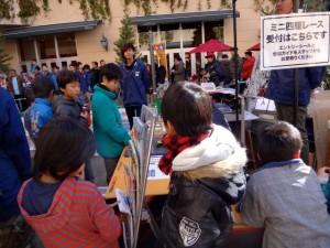ミニ四駆ジュニアカップ・トレッサ横浜杯2013[秋]レースの様子その30