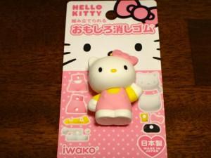 おもちゃの人形(正面)