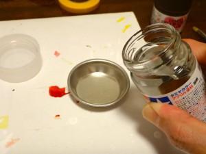 ボディの塗装作業その12