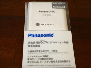 パナソニック急速充電器(単3形・単4形)