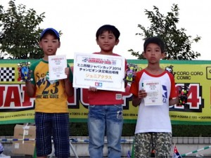 ジャパンカップ2014東京大会ジュニアクラスの表彰の様子