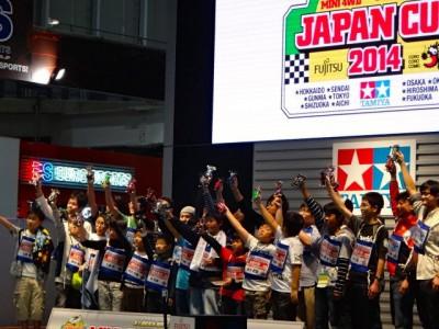 ジャパンカップ2014東京大会の様子その5