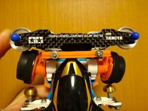 スライドダンパーとステアリングシステムの組み合わせ改造その2
