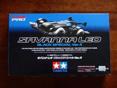サバンナレオ ブラックスペシャル Ver.IIのパッケージ