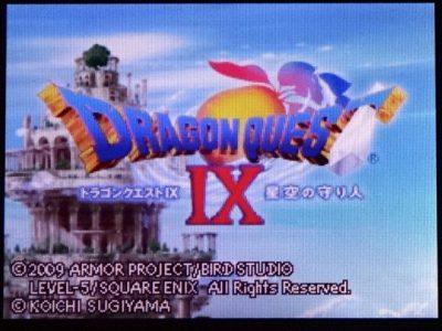 ドラゴンクエスト9のデモ画面