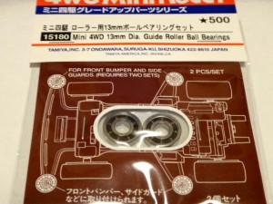 ミニ四駆 ローラー用13mmボールベアリングセット