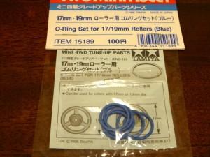 17mm・19mm ローラー用ゴムリングセット(ブルー)
