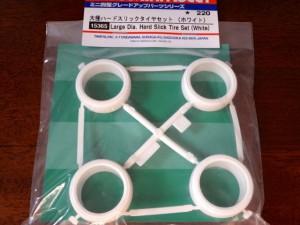 大径ハードスリックタイヤセット(ホワイト)