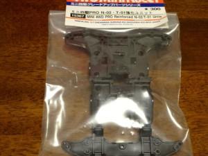 ミニ四駆PRO Nー02・T―01強化ユニット