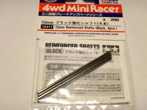 72mmブラック強化シャフト(4本)