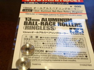 13mmオールアルミベアリングローラー