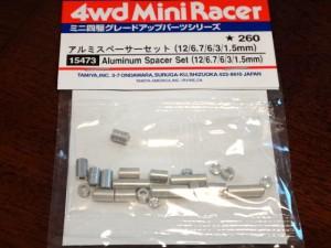 アルミスペーサーセット(12/6.7/6/3/1.5mm)