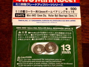 ミニ四駆ローラー用13mmボールベアリングセットⅡ
