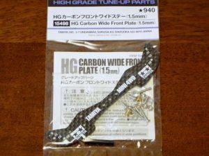 HG カーボンフロントワイドステー(1.5mm)