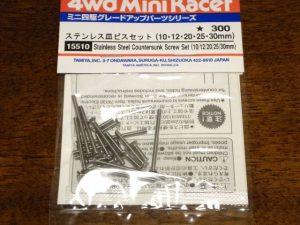 スレンレス皿ビスセット(10・12・20・25・30mm)
