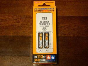 単3形ニッケル水素電池 ネオチャンプ(2本)と急速充電器Ⅱ