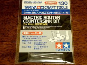 2mm 皿ビス穴加工ビット(電動リューター用)
