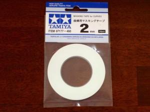 曲線用マスキングテープ(2mm)