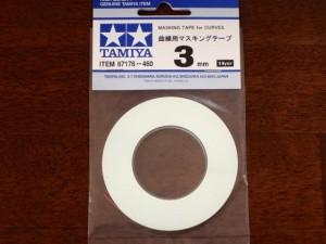 曲線用マスキングテープ(3mm)