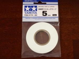 曲線用マスキングテープ(5mm)
