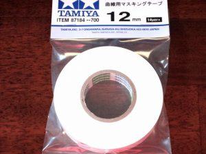 曲線用マスキングテープ(12mm)