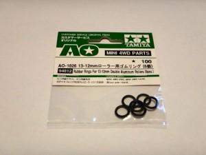 AO-1026 13-12mmローラー用ゴムリング(6個)
