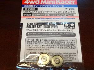 17mmアルミベアリングローラー(ディッシュタイプ)(ガンメタル)