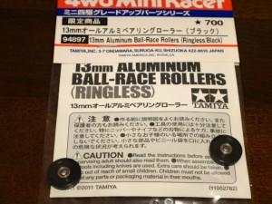 94897:13mmオールアルミベアリングローラー(ブラック)
