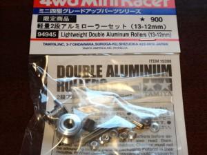軽量2段アルミローラーセット(13-12mm)