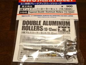 2段アルミテーパーローラーセット(13-12mm)
