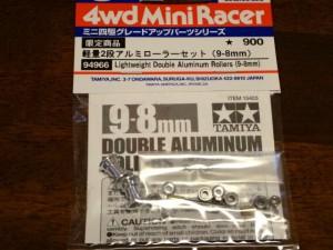 軽量2段アルミローラーセット(9-8mm)