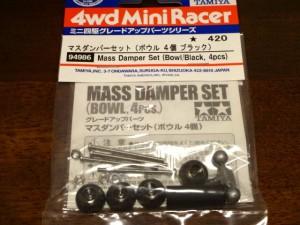 マスダンパーセット(シリンダー 4個 ブラック)