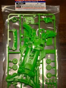 AR蛍光カラーシャーシセット(グリーン)