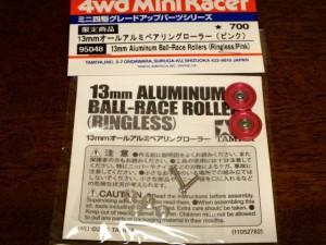 13mmオールアルミベアリングローラー(ピンク)